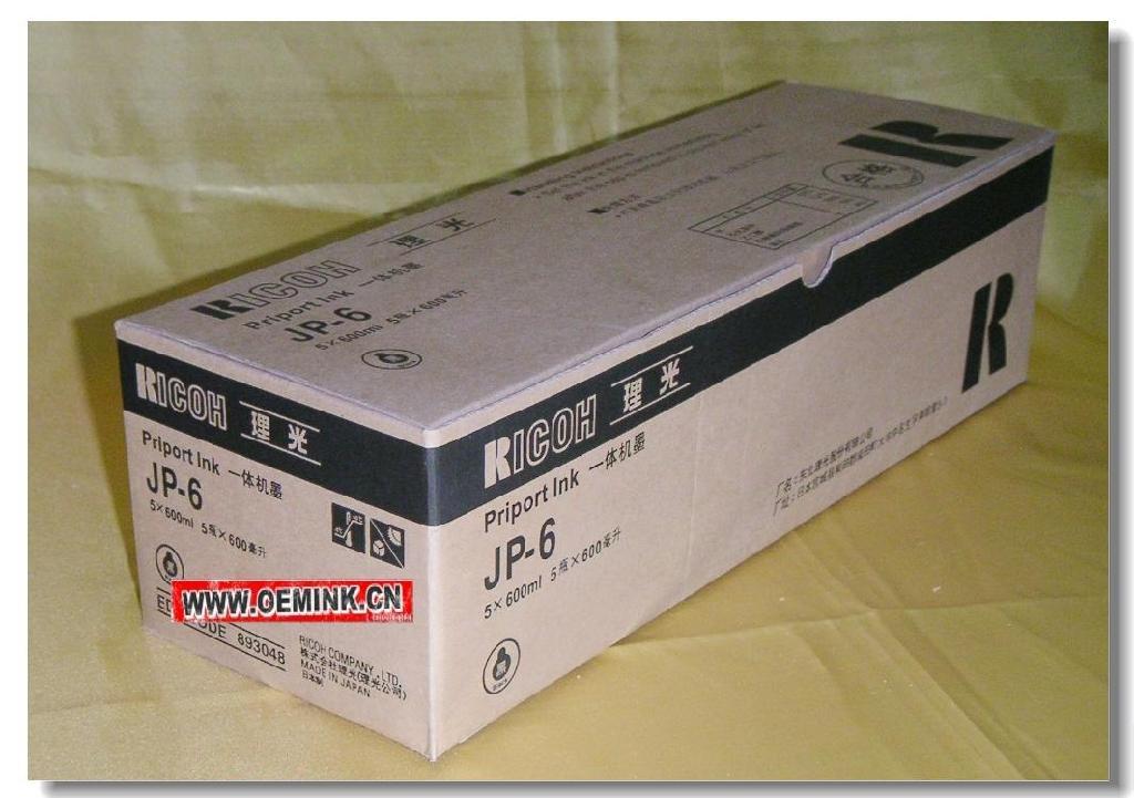 李雪和李沁_基士得耶CP16一體機油墨,數碼印刷機,速印機,專用耗材 - 北京市 ...