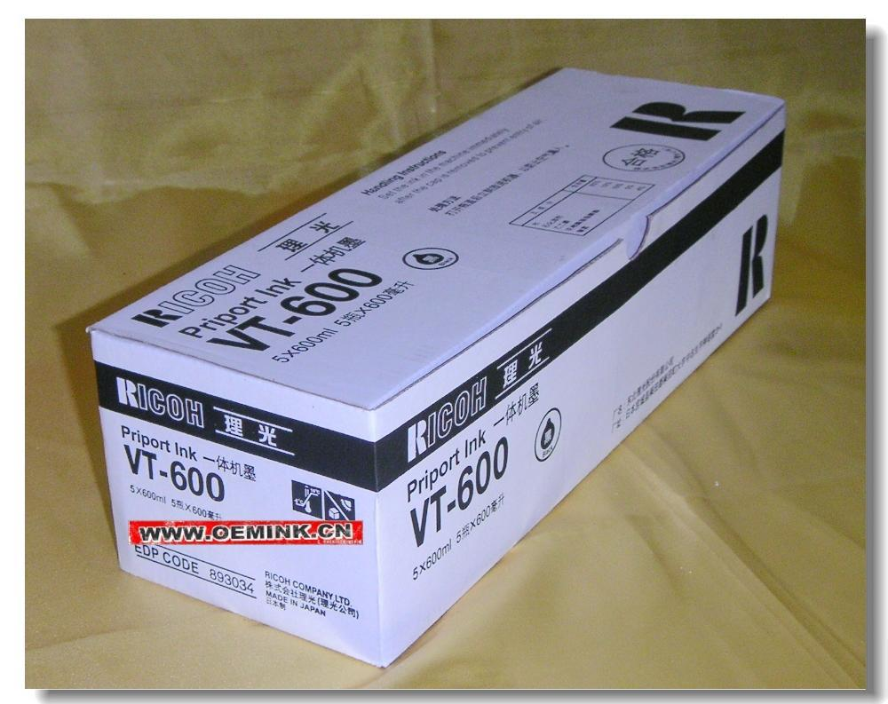 南越国_理光VT500一体机油墨,数码印刷机,速印机,专用耗材 - 北京市 - 生产 ...