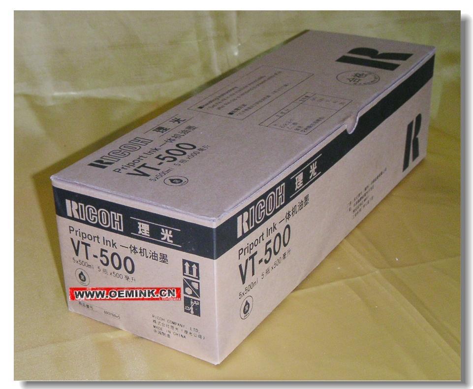 重庆秀山高级中学_理光VT600一体机油墨,数码印刷机,速印机,专用耗材 - 北京市 - 生产 ...