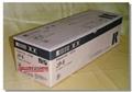 上海三林盛世南苑_理光JP-7C一體機油墨,數碼印刷機,速印機,專用耗材 - 產品目錄 ...