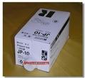 CP-15 inks JP500 CP19 JP10 gestetner copy printer inks