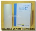RICOH MASTER - Compatible Thermal Master - Box of 2 JP-14MC B4 A4 Masters