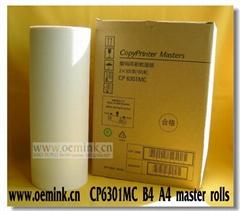 基士得耶耗材 蜡纸版纸 CP6301MC B4 100m/卷
