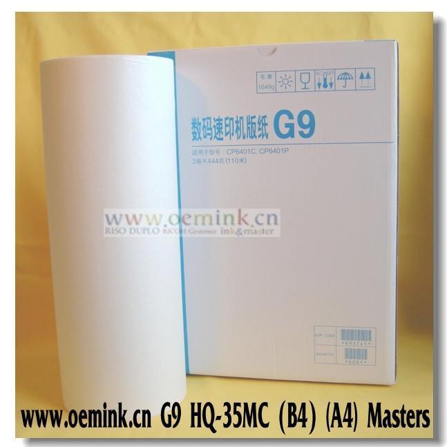 榆林炼油厂马宁_G55 蜡纸 版纸 适用基士得耶Gestetner数码印刷机 - 北京市 - 生产商 ...
