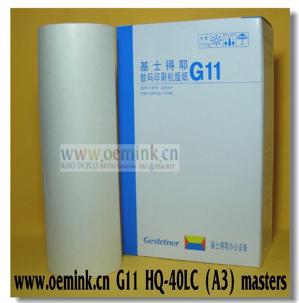 同安西山岩_G7蠟紙 版紙 適用基士得耶Gestetner數碼印刷機 - 北京市 - 生產商 ...