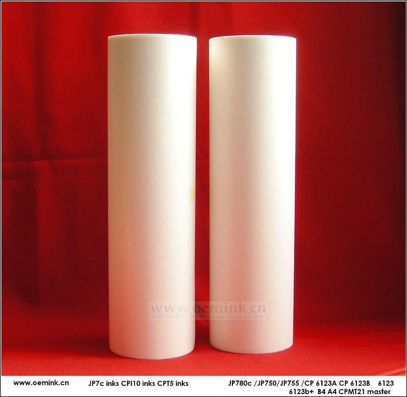 乌布大皇宫_JP-7MC版纸 蜡纸 适用理光RICOH数码印刷机 - 北京市 - 生产商 - 产品 ...
