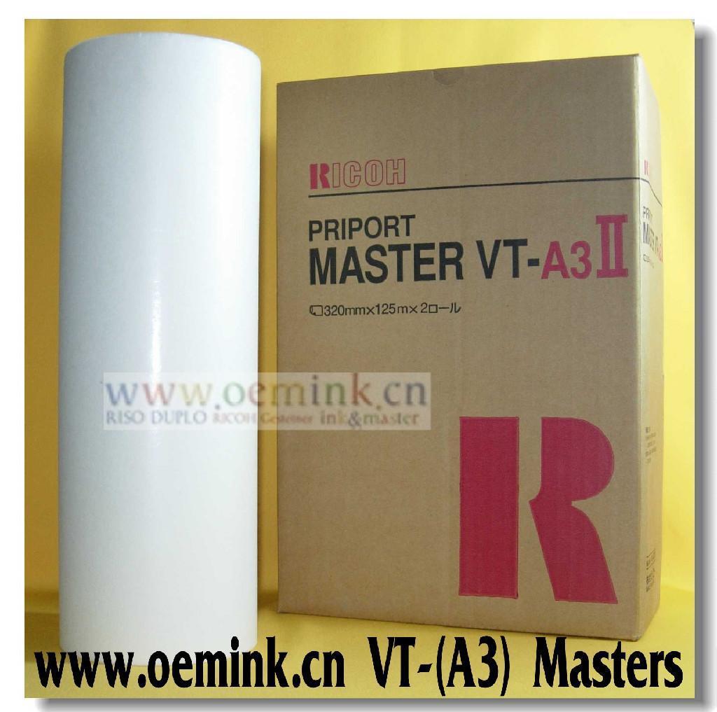 JP50蜡纸 蜡纸 适用理光RICOH数码印刷机 - JP-50 A3 Master ...