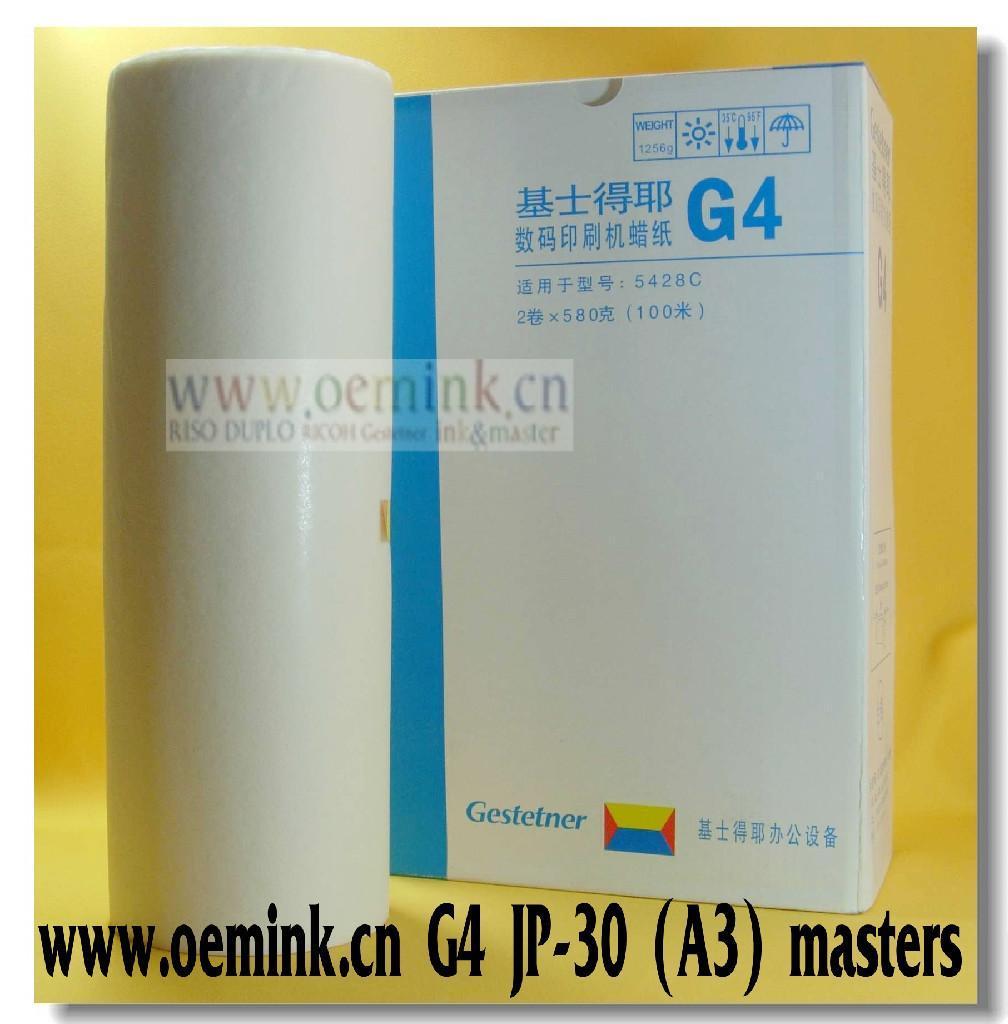 HQ-40LC 版紙 蠟紙 適用理光RICOH數碼印刷機 - HQ40LC A3Master (中國 北京市 生產商) - 文化、印刷用紙 - 紙張 產品 ...