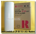 RICOH MASTER - Compatible Thermal Master - Box of 2 HQ-40LC (CPMT23) A3 Masters