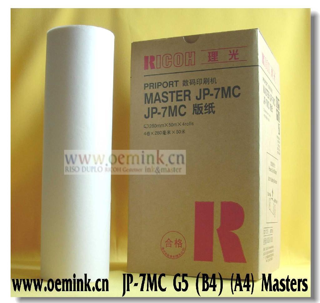 Jp 7mc G5 Cpmt21 基士得耶 理光 速印機版紙 北京市 生產商 產品目錄 北京市立達成