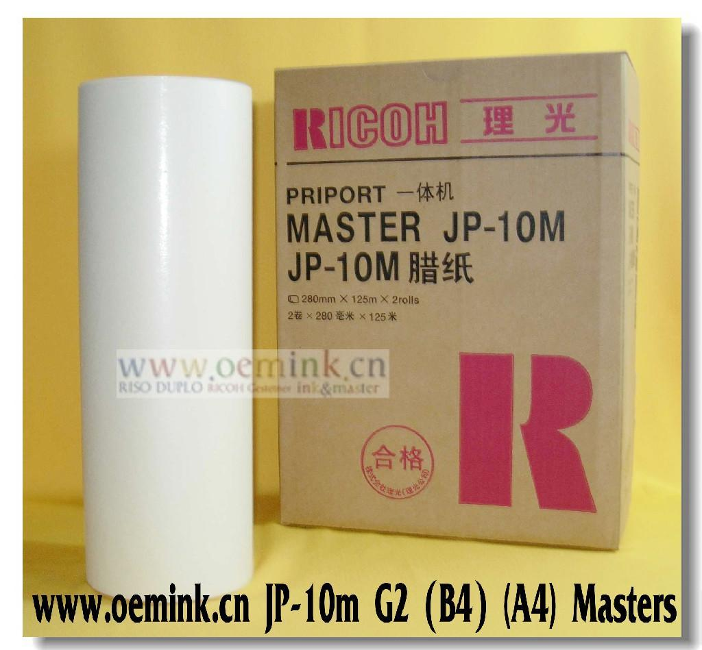 横道河子_JP10m版纸 蜡纸 适用理光RICOH数码印刷机 - 北京市 - 生产商 - 产品 ...