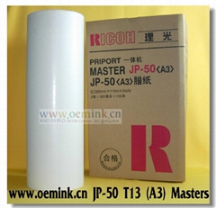 RICOH   MASTER - Compatible Thermal Master - Box of 2 JP-50 CPMT-13 A3 Masters