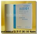 G1 蜡纸 版纸 适用基士得耶Gestetner数码印刷机 - 北京 ...