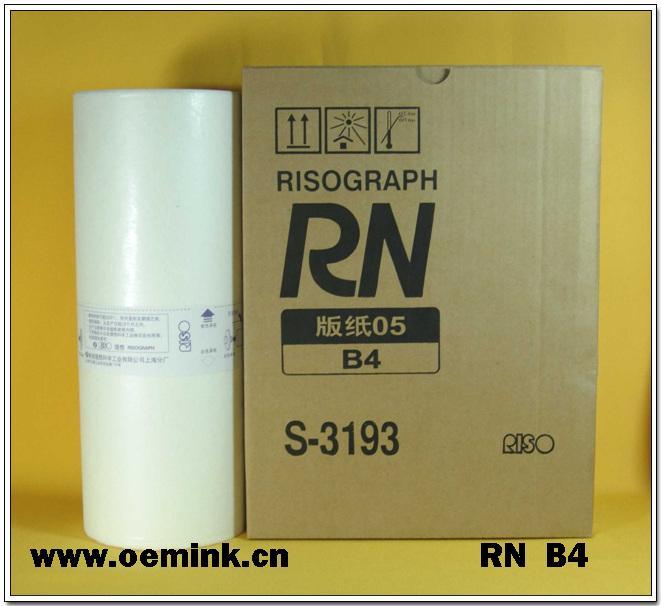 Riso Master Digital Duplicator Paper Master Box Of 2