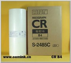 RISO MASTER - digital duplicator paper,Masters - Box of 2 CR TR B4 A4 Masters