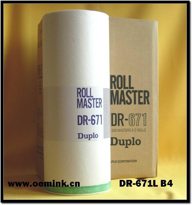 兰州石化公司_671 B4 A4 版纸 蜡纸 适用得宝DUPLO数码印刷机 - 北京市 - 生产商 ...