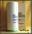 Duplo MASTER - Thermal Master - Box of 2 DR671L/DR-675  B4 A4 Masters