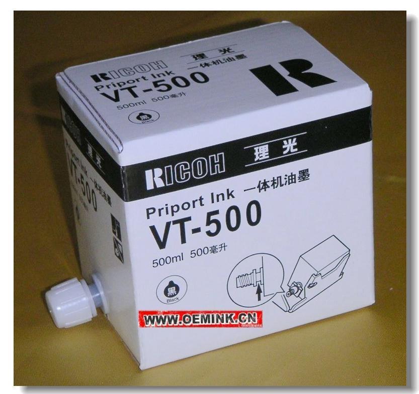 术后鸽子汤_理光VT500一体机油墨,数码印刷机,速印机,专用耗材 - 北京市 - 生产 ...