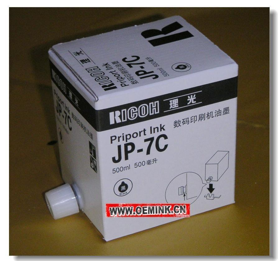 ... 市 - 生产商 - 产品目录 - 北京市立达成办公设备经营