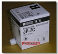 理光JP-7C一体机油墨,数码印刷机,速印机,专用耗材 ...
