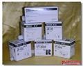 Duplicator ink,  color ink for Duplicators, CPT6 inks JP-38c PRIPORT INK