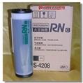 Digital Duplicator RN PRIPORT INK For Use in,Risograph models