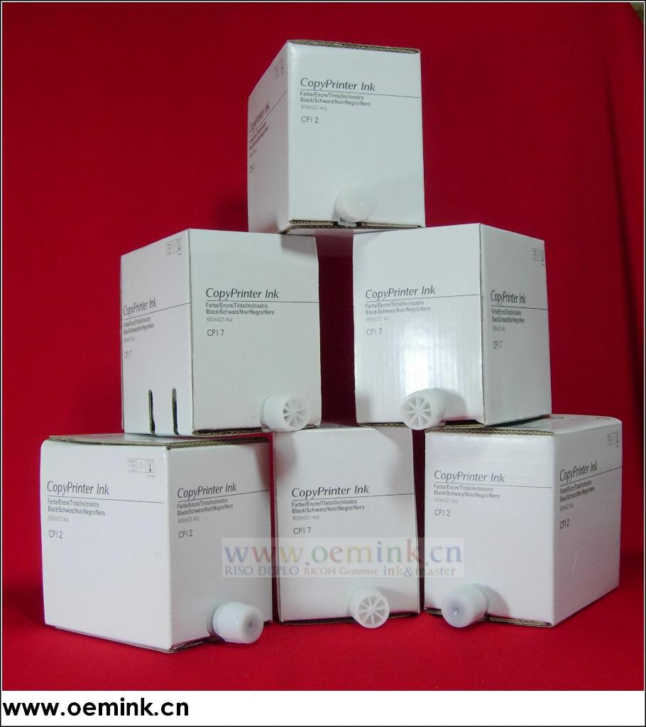 Dr Nunik Agustriani Sp B K Ba: Duplicator Ink, Color Ink For Duplicators,Rex Rotary