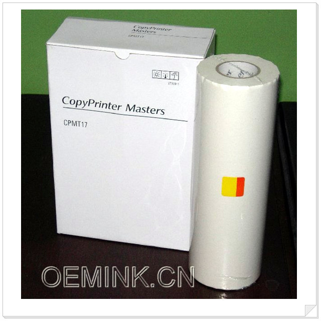 Gestetner MASTER - Compatible Thermal Master - Box of 2 CPMT17 JP12