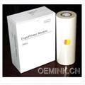 Gestetner MASTER - Compatible Thermal Master - Box of 2 CPMT9 Master
