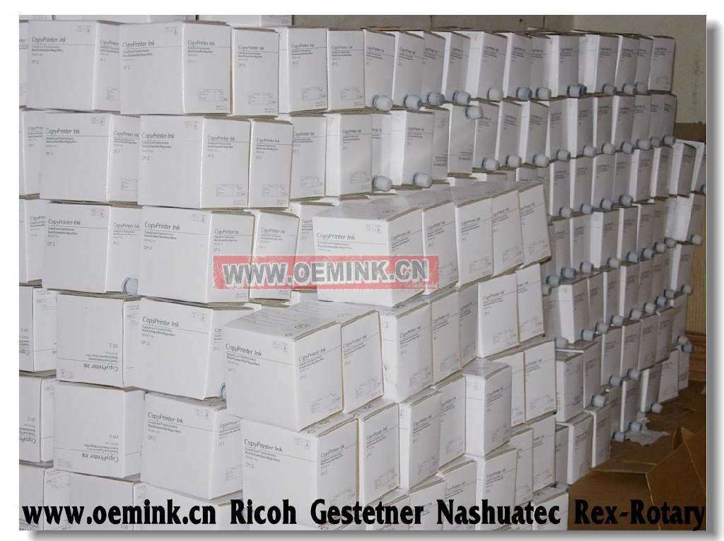理光(RICOH)数码印刷机油墨 版纸 蜡纸 - 北京市 - 生产 ...