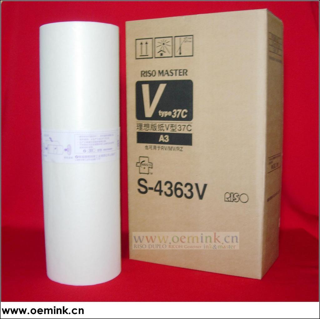 寒磊_理想速印机RV MV RZ蜡纸 版纸 B4 A4 A3 (中国 北京市 生产商) - 其他 ...