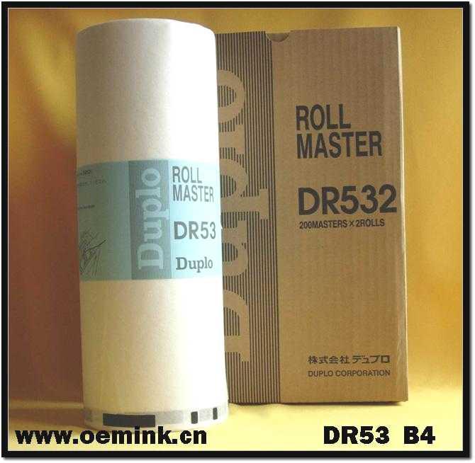 山大学生在线_DR53 B4版纸 蜡纸 适用得宝DUPLO数码印刷 - 北京市 - 生产商 - 产品 ...