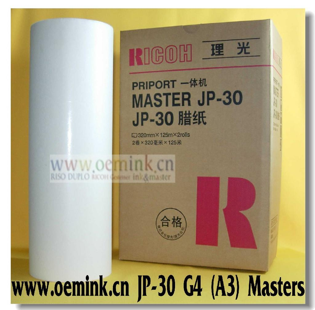 ricoh master compatible thermal master box of 2 jp30 cpmt 19a3