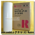 RICOH  MASTER - Compatible Thermal Master - Box of 2 JP-30 CPMT 19A3 Masters