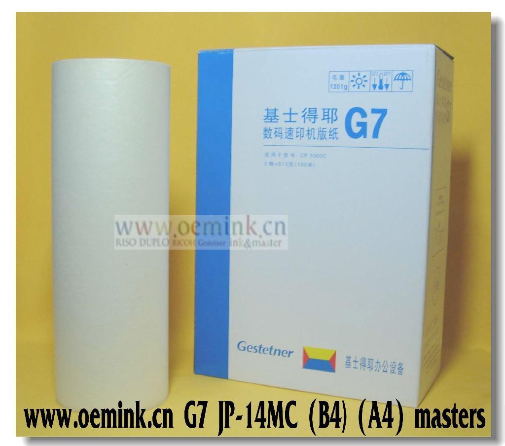 上海金仕堡_G7蠟紙版紙適用基士得耶Gestetner數碼印刷機-北京市-生產商