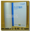 G11 蜡纸 版纸 适用基士得耶Gestetner数码印刷机 - 北京 ...
