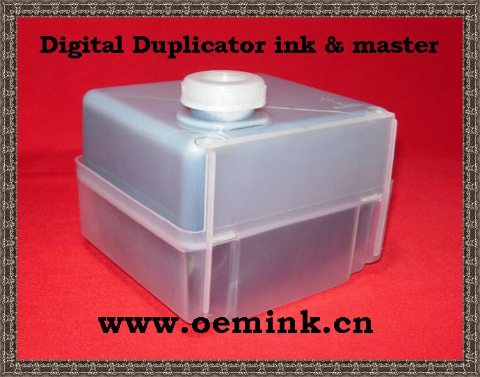 670 B4 A4 版纸 蜡纸 适用DUPLO数码印刷机 - 产品目录 ...