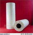 左耳 琳_GR B4 A4 版紙 蠟紙 適用理想RISO一體化速印機 - 北京市 - 生產商 ...