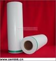 平湖凤凰山小学_DR33 B4 版纸 蜡纸 适用得宝DUPLO数码印刷机 - 北京市 - 生产商 ...