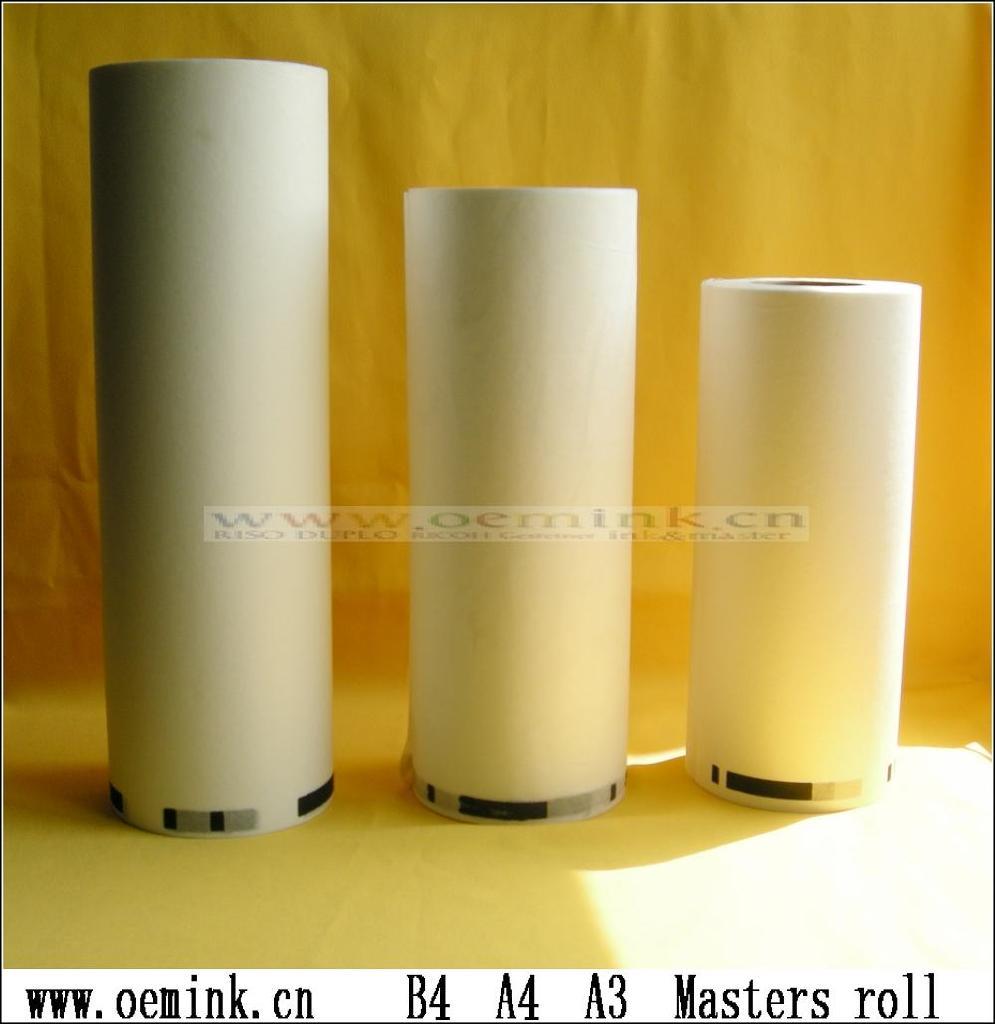 八角亭图片_670 B4 A4 版纸 蜡纸 适用DUPLO数码印刷机 - 北京市 - 生产商 - 产品 ...