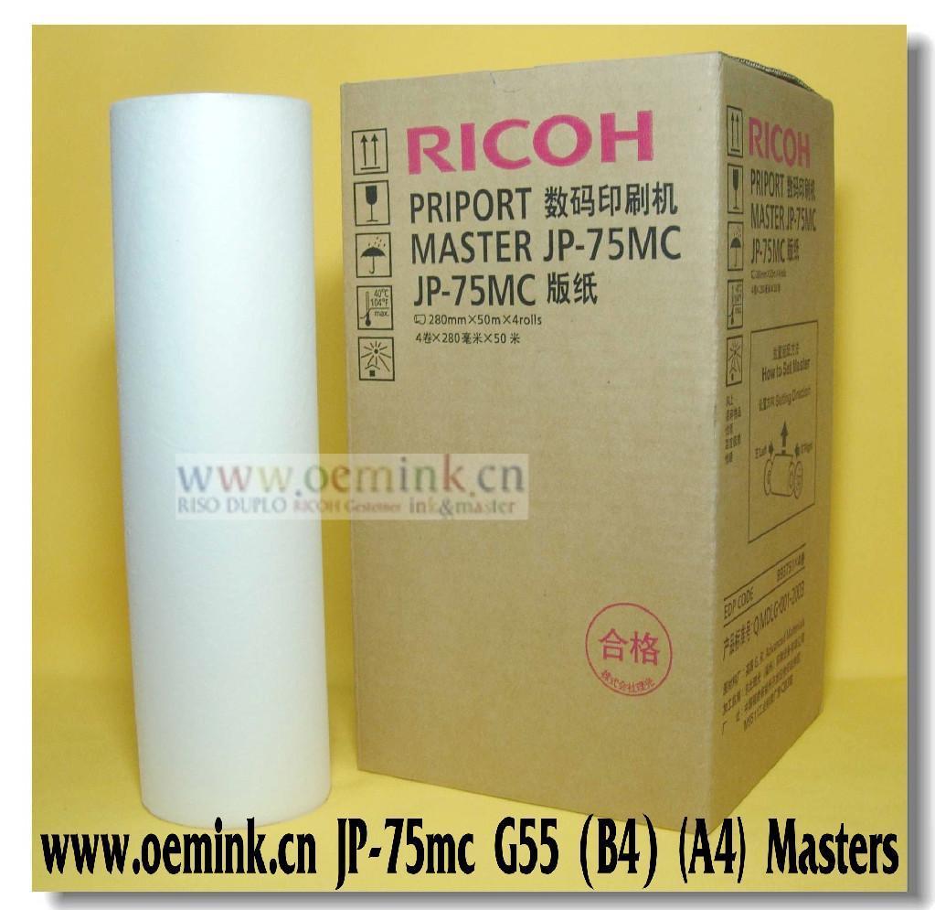 北京吉天公司_理光RICOH数码印刷机版纸 蜡纸 B4 A4 A3 (中国 北京市 生产商) - 其他 ...