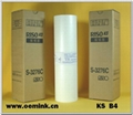 riso supplies,risograph products, digital duplicator KS PRIPORT INK