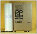 China offer,Digital Duplicator ink, color ink for  RISO RP PRIPORT INK