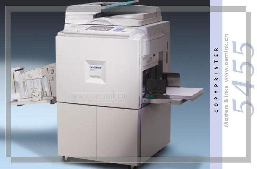 Sears Lawton Ok >> Duplicator ink, color ink for Duplicators, Nashuatec Gestetner