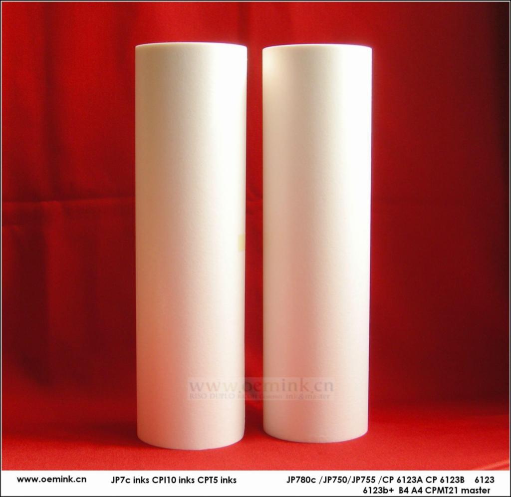 电热水器使用视频_JP-7MC G5 CPMT21 基士得耶 理光 速印机版纸 - 北京市 - 生产商 - 产品 ...