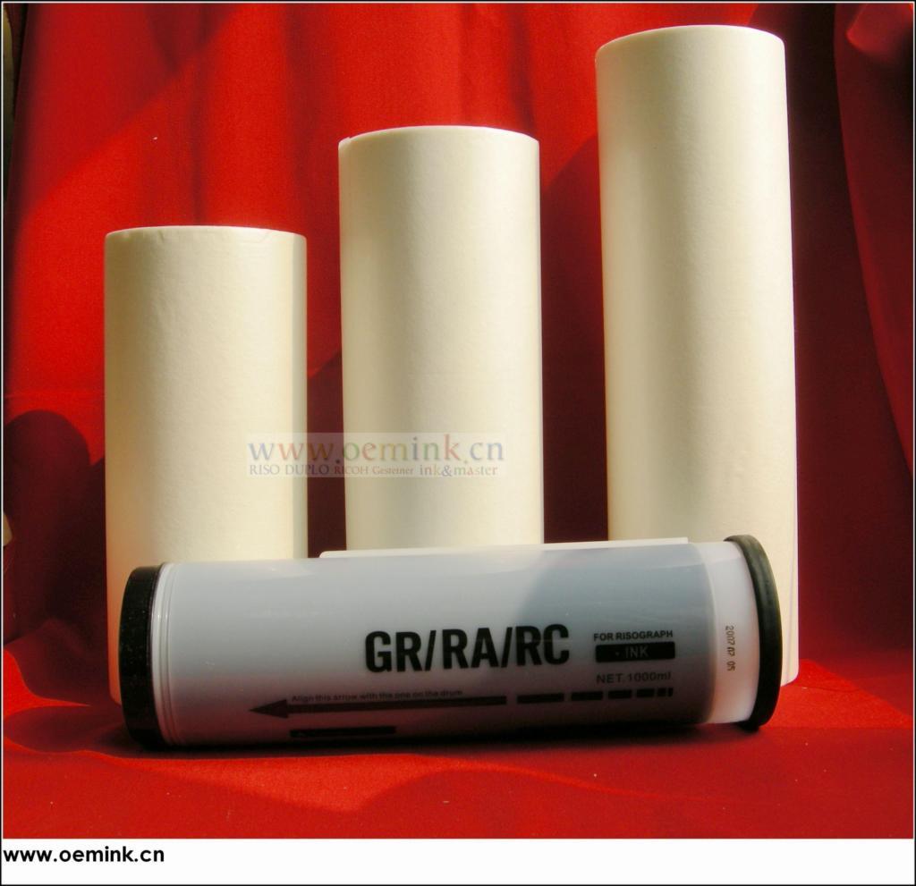 粘胶剂_理想 RISO一体化速印机GR RA油墨GR版纸GR蜡纸 - 北京市 - 生产商 ...