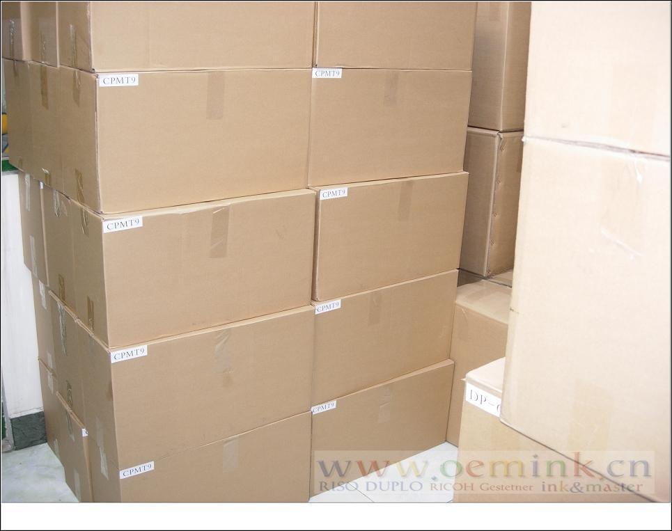 上外附中小五班_基士得耶Gestetner數碼印刷機 CPMT9 蠟紙 版紙 - 北京市 - 生產商 ...