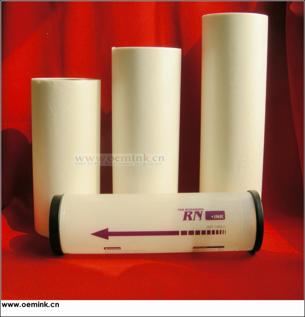 RN B4 A4 版纸 蜡纸 适用理想RISO一体化速印机 - 产品 ...