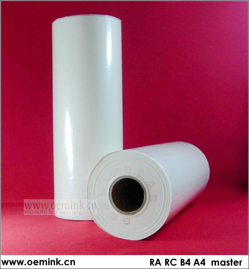 理想 RISO一體化速印機GR RA油墨GR版紙GR蠟紙 - 北京市 - 生產商 - 產品目錄 - 北京市立達成辦公