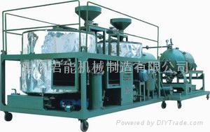 ZSC  ENGINE OIL RECYCLING PURIFIER SERIES 1